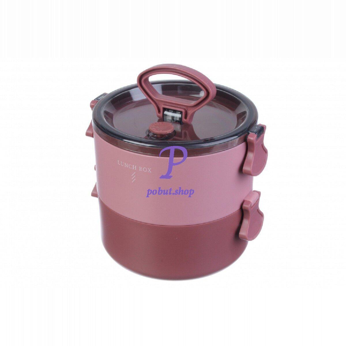 Круглий ланч-бокс 2-х рівневий 1400мл, рожевий