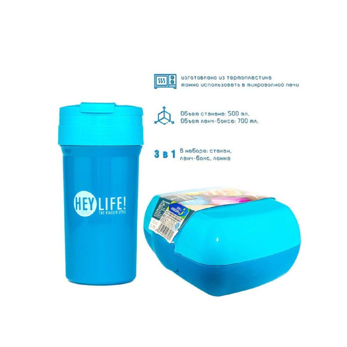 Комплект овальний ланчбокс на 2 секції 700 мл. з ложкою та пляшка 500 мл, синій
