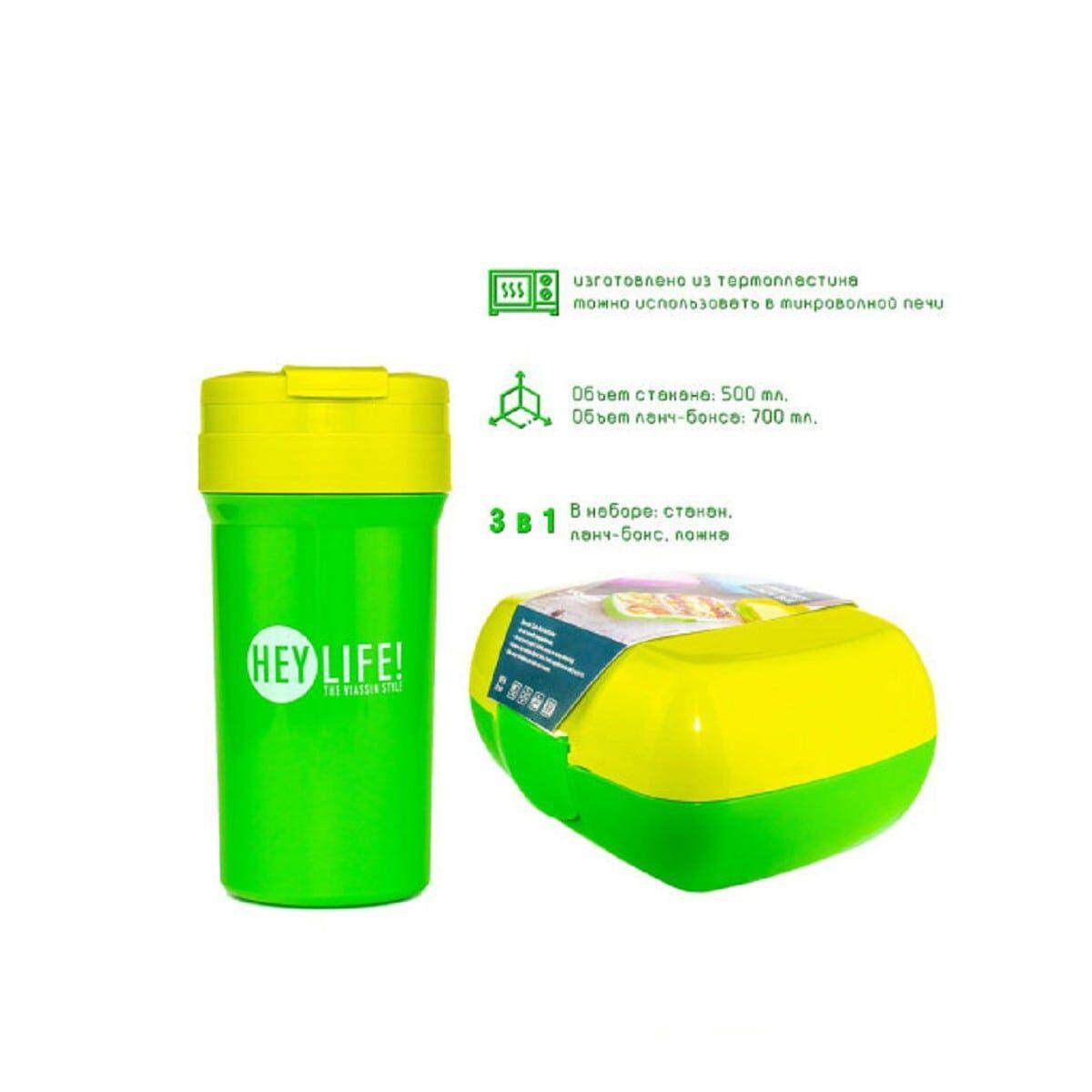 Комплект овальний ланчбокс на 2 секції 700 мл. з ложкою та пляшка 500 мл, зелений