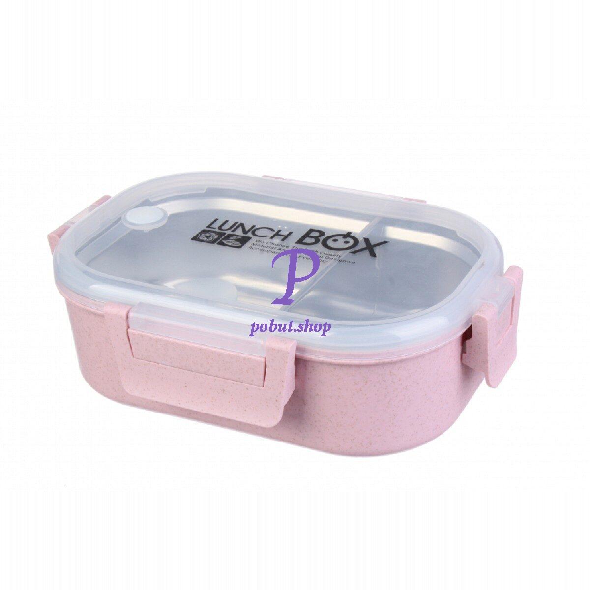 Ланч-бокс з сталевим відсіком 600мл, рожевий