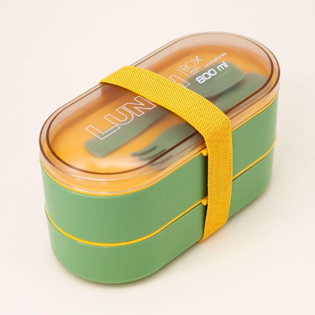 Ланчбокс бенто на 2 рівні з ложкою та виделкою 900 мл, зелено-жовтий