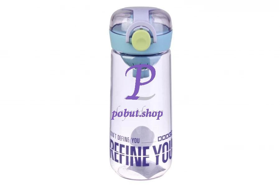Пляшка для води Refine you 500 мл, фіолетова