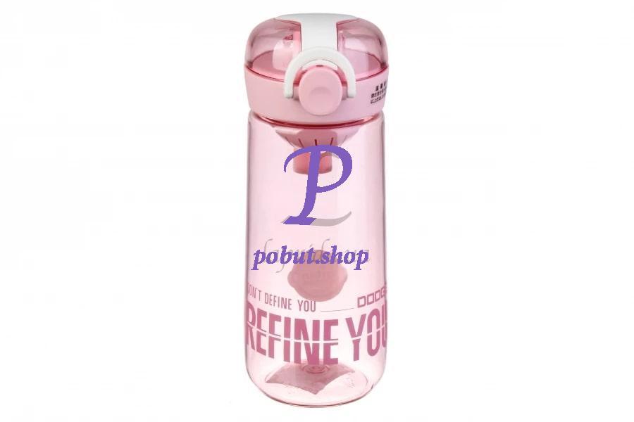 Пляшка для води Refine you 500 мл, рожева