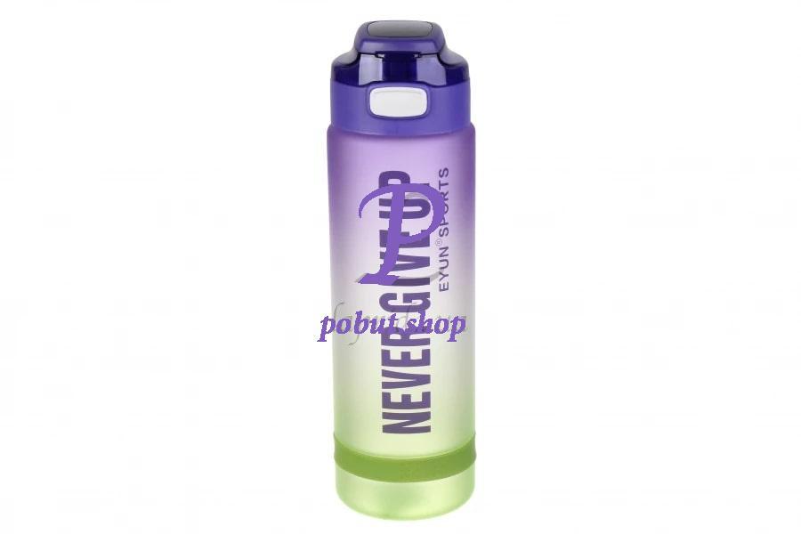 Пляшка спортивна градієнт Never Give Up 1 литр, фіолетово-зелена