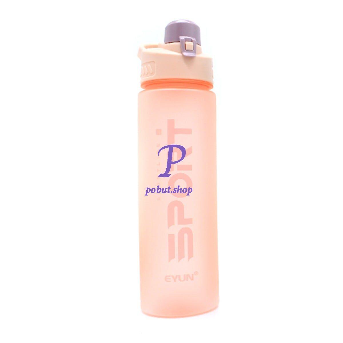 Пляшка спортивна пластикова 700 мл, рожева