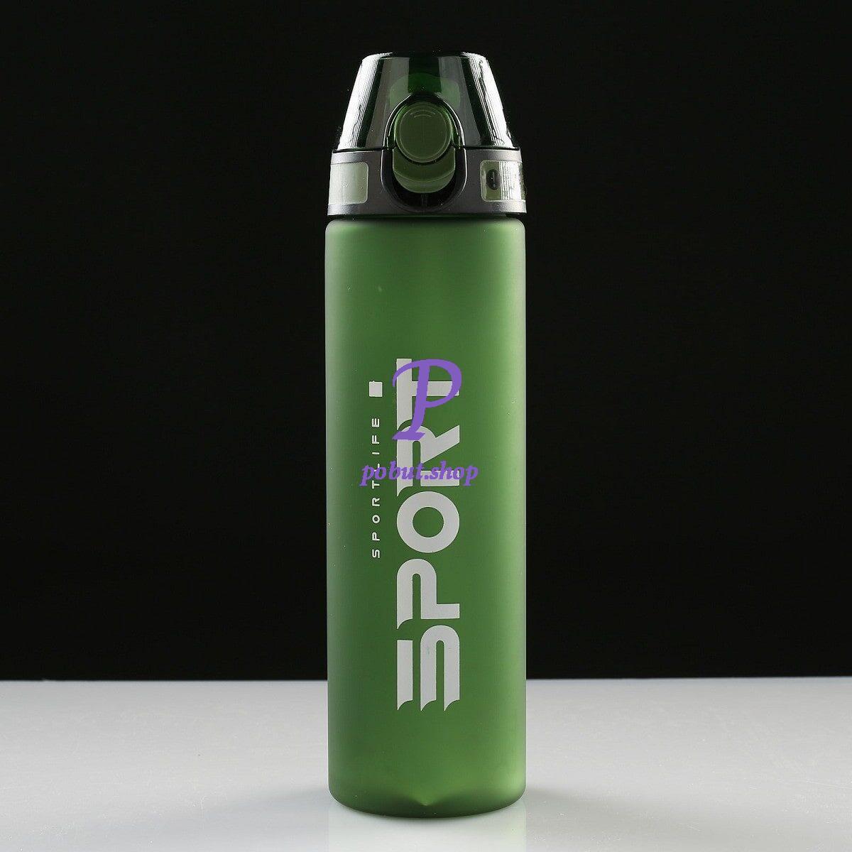 Пляшка спортивна пластикова 700 мл, зелена