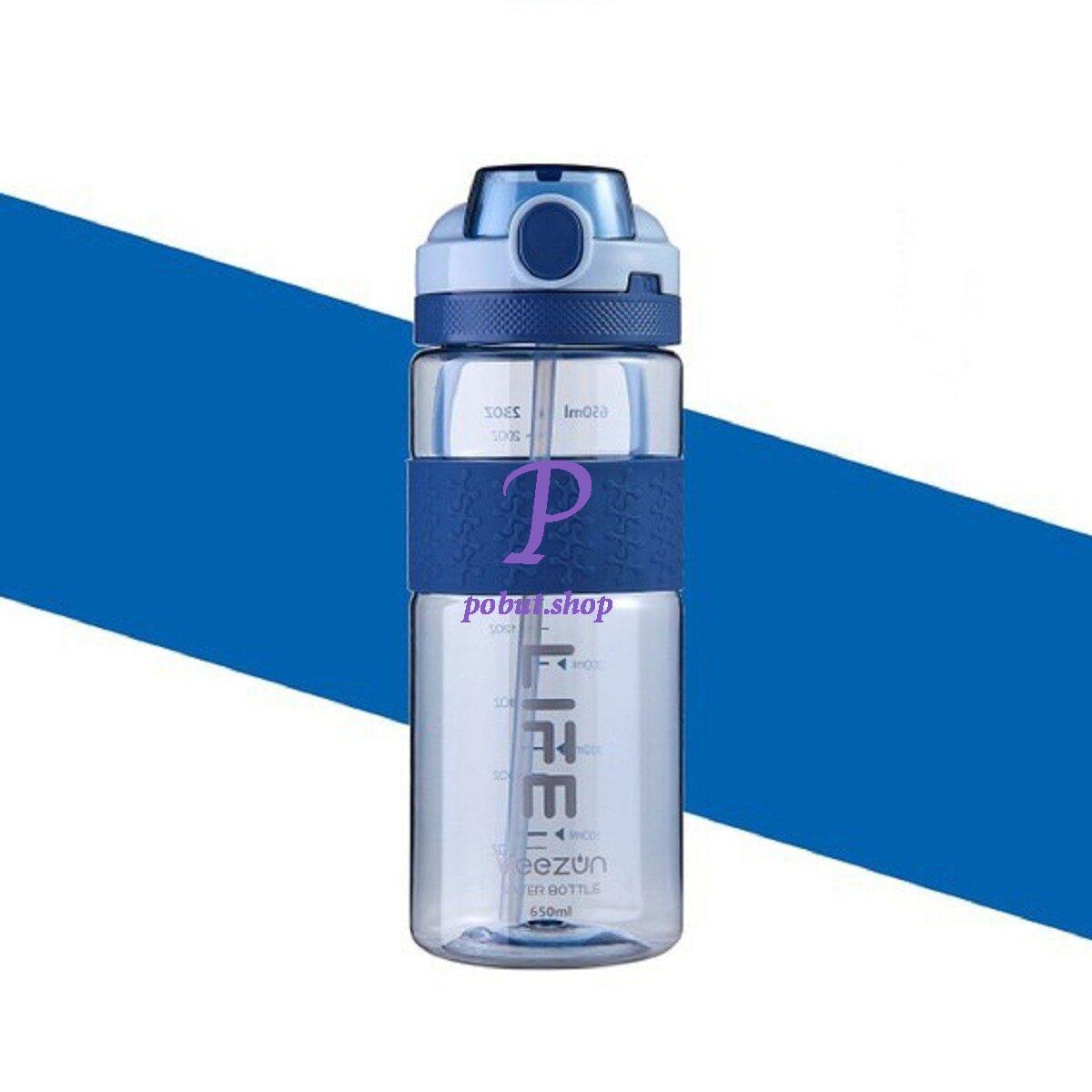 Пляшка спортивна пластикова LIFE 650 мл